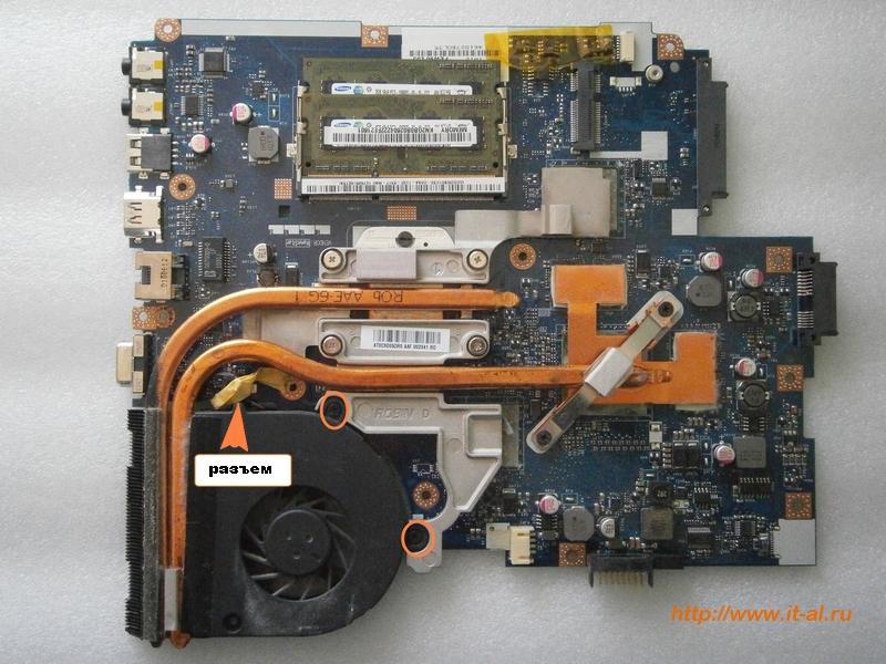 Материнская плата Packard Bell Easynote TK81
