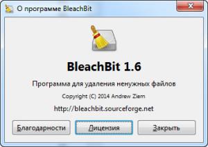bleachbit2