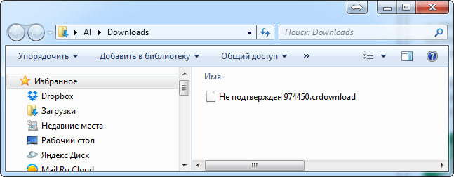 download_folder_chrome