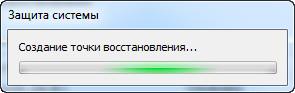 kak-sozdat-tochku-vosstanovleniya-sistemy-v-windows-7-4
